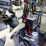 Mehanizam za automatsku korekciju koraka (MAK) 1